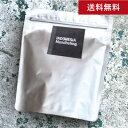 ●【送料無料】【1kg(1000g)】インドネシア ゴールド トップ マンデリン(コーヒー)[C]