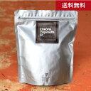 ●【送料無料】【500g】エチオピア イルガチェフェ G1(ガイアの夜明け コーヒー)[C]