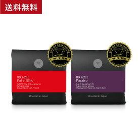 ●【送料無料】コーヒーの最前線を味わう SET(1袋100g×2種類入り) [C]