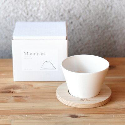 トーチ(TORCH)マウンテンドリッパー(Mountain coffee dripper )(コーヒードリッパー 1〜2名用)ホワイト