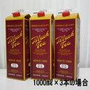 B] GSブラックティー1000ml (加糖・5倍濃縮)タピオカ ミルクティー アイスティー にも ジーエスフード 大人気