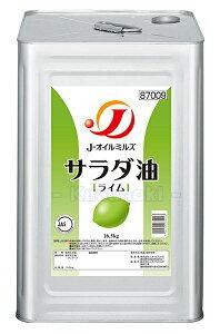 【業務用】Jオイル サラダ油ライム 16.5kg缶