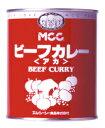 ビーフカレー <アカ>(2号缶)