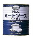 MCC ミートソース<アオ>(2号缶)