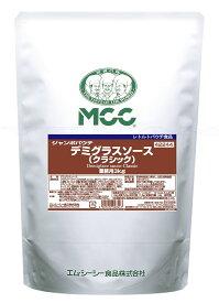 MCC ジャンボパウチ デミグラスソース(クラシック)
