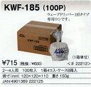 カリタ/kalita ウェーブフィルター185ホワイト(100p)×4個