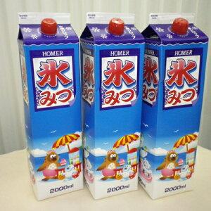 かき氷シロップ(レモン)【お得サイズ】