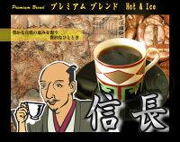 250g|コーヒー豆送料無料の通販|コーヒーばかの店