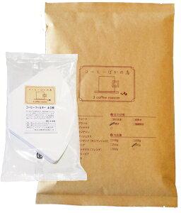 ギフト コーヒー 送料無料 台形コーヒーフィルター 2〜4人用 40枚入り/プレミアムブレンド『信長』 250g/コーヒー豆/ギフト レギュラーコーヒー アラビカ豆 コヒー豆 ポイント消化 内祝い 父