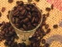 送料無料 深煎り コロンビア 250g コーヒー豆/濃厚なコクと芳醇な香り!コロンビア・ス...