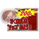 送料無料 エスプレッソ用 コーヒー 200g 20杯〜30杯 本場イタリア・フィレンツェ・ブレンド/エスプレッソもカプチーノ…