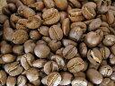 キリマンジャロ コーヒー タンザニア シナモン ロースト