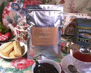 オリジナル紅茶 キーマン 100g