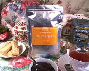 オリジナル紅茶 オレンジ・ペコ 100g【あす楽対応】【HLS_DU】