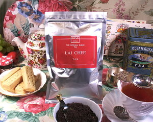 オリジナル紅茶 ライチ 100g
