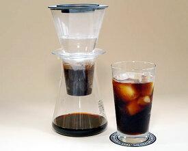 楽天ポイント2倍 水出しコーヒー器具 パイレックス ウォータードリップコーヒーサーバー KT8644-CL1 専用水出しコーヒー豆セット(ダッチコーヒー/Dutch Coffee)【あす楽対応】【RCP】【HLS_DU】