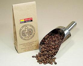 焙煎コーヒー豆 コロンビア スプレモ SP 100g
