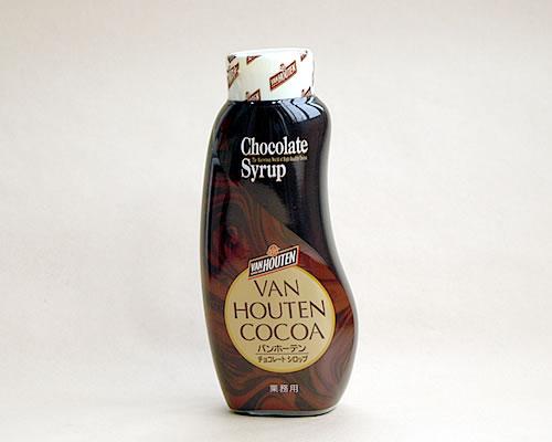 バンホーテン・チョコレートシロップ 630g<業務用>