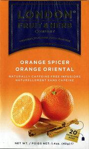 ロンドン フルーツ&ハーブティー オレンジスパイサー【あす楽対応】【HLS_DU】