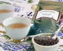 オリジナル紅茶ダージリン・ファーストフラッシュ <プッタボン茶園> 100gパック