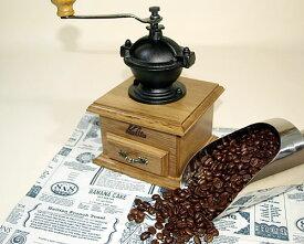 楽天ポイント10倍 カリタ(Kalita) コーヒーミル 手動 クラシックミル (手挽きコーヒーミル)【コーヒー豆200g付き】【あす楽対応】