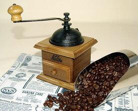 楽天ポイント10倍 カリタ(Kalita) コーヒーミル 手動 ドームミル (手挽きコーヒーミル)【コーヒー豆200g付き】【あす楽対応】