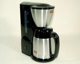 ポイント10倍 メリタ コーヒーメーカーNOAR (ノア) SKT54-1-B (ブラック) アロマサーモ 後継機 コーヒー豆100g付き 本州送料無料 【あす楽対応】【コンビニ受取対応商品】