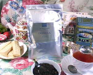 オリジナル紅茶 ディンブラ 100g【あす楽対応】【HLS_DU】