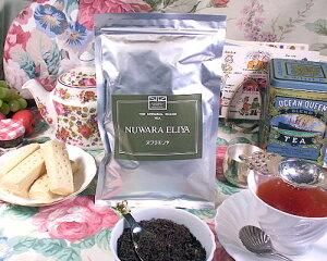 オリジナル紅茶 ヌワラエリヤ 100g【あす楽対応】【HLS_DU】