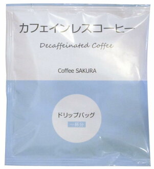 Drip bag coffee decaffeinated decaffeinated Colombia