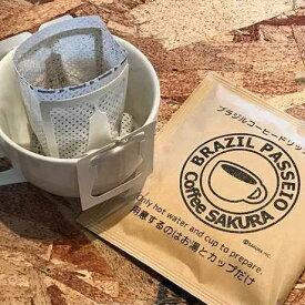Drip bag coffee Brazil Passeio 8 pieces