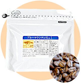 蓝色山 1 号咖啡豆 200 克蓝山咖啡在本州的高等级 Berman 1 号 100%牙买加蓝山的使用