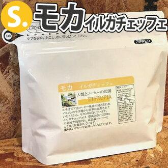 코히뱾치오피아모카이르가체페 200 g예멘산과는 한가닥 다른 에티오피아산 모카를 사용