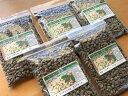 コーヒー生豆200gx4種類セット計800g