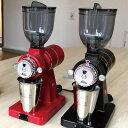 カリタ ナイスカットG 電動コーヒーミル2020年バージョン