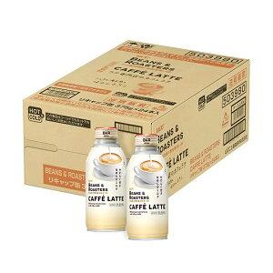 【UCC公式コーヒー】BEANS&ROASTERSカフェラテリキャップ缶375g×24本