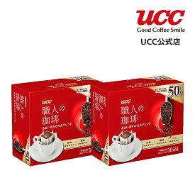 【UCC公式コーヒー】大容量 職人の珈琲 あまい香りのモカブレンド 100杯(7g×50杯×2箱) ドリップコーヒー