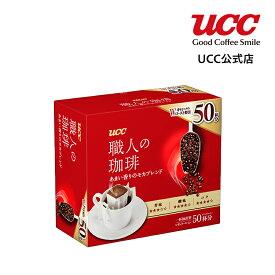 【UCC公式コーヒー】職人の珈琲 あまい香りのモカブレンド 7g×50杯 ドリップコーヒー