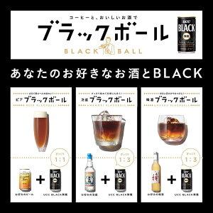 【UCC公式コーヒー】BLACK無糖缶185g×30本