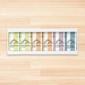 【UCC公式コーヒー】カフェアットホーム (CAFE@HOME) LIFE with コーヒーセット 10g×6杯分 レギュラーコーヒー(粉)
