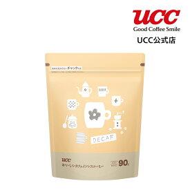 【UCC公式コーヒー】おいしいカフェインレスコーヒー 袋90g インスタントコーヒー