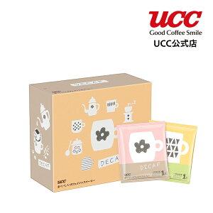 UCCおいしいカフェインレスコーヒードリップコーヒー7g×50袋デカフェ・ノンカフェインレギュラー(ドリップ)
