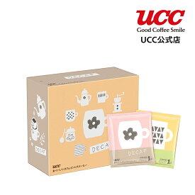 【UCC公式コーヒー】おいしいカフェインレスコーヒー 7g×50杯 デカフェ・ノンカフェイン ドリップコーヒー