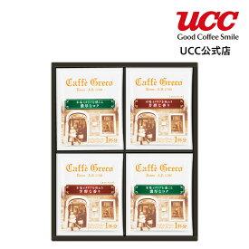 【UCC公式コーヒー】カフェグレコ OG-20 ワンドリップコーヒー 10g×20杯分 ドリップコーヒー