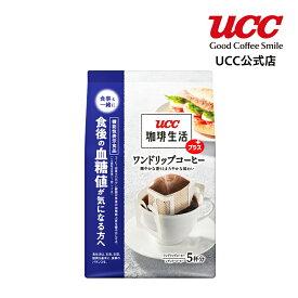 【UCC公式コーヒー】珈琲生活プラス ワンドリップコーヒー 12g×5袋