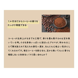 コーン式全自動コーヒーメーカー(SC-C124・ロゴなし)