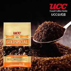 【UCC公式コーヒー】ゴールドスペシャル (GOLD SPECIAL) モカブレンド SAP 400g レギュラーコーヒー(粉)
