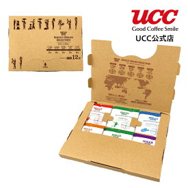 【UCC公式コーヒー】ヒルス シングルオリジンセレクション 10g×12杯 ドリップコーヒー