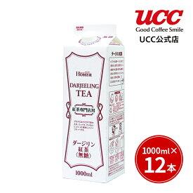 【UCC公式コーヒー】ホーマー (HOMER) 紅茶 ダージリン 無糖 1000ml×12本