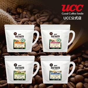 【UCC公式コーヒー】ローストマスター(ROAST MASTER) 4種 飲み比べコーヒーセット<豆>100g×4袋 (メジャースプーン付き)